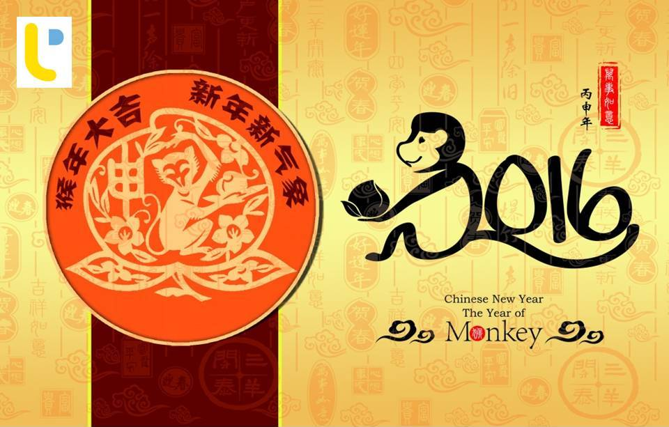 CNY Card Monkey 4