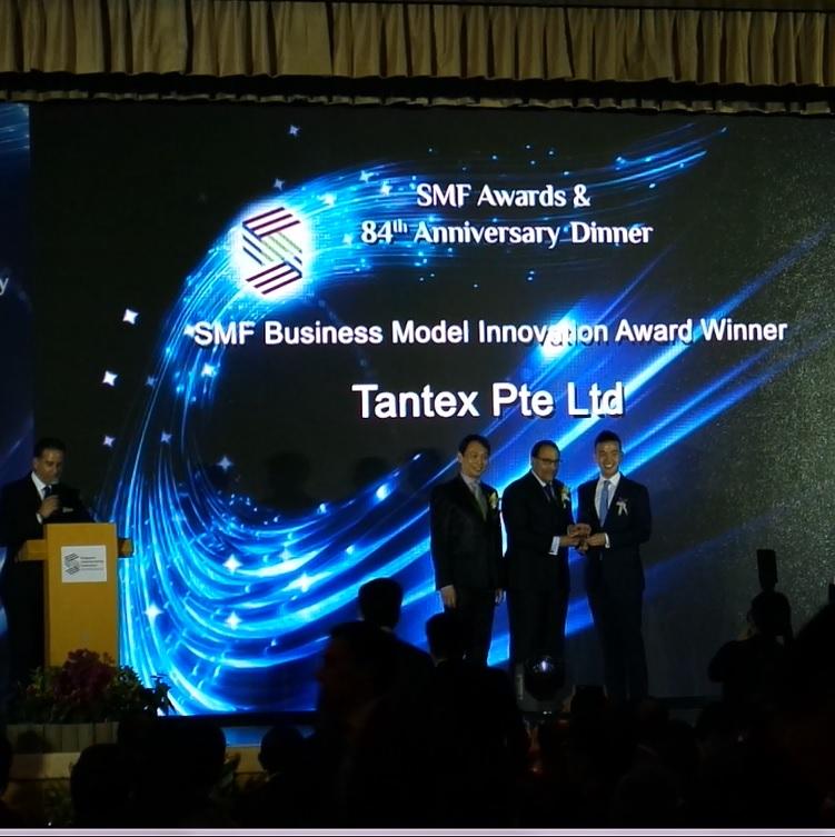 smf-business-model-innovation-award